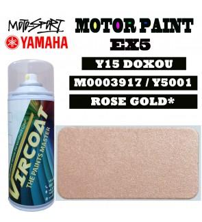 YAMAHA Motor Paint/ VIRCOAT Aerosol Spray Motor Paint Sport Rim Paint Pearl Series
